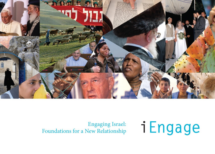 New Class: Engaging Israel: Foundations for a New Relationship