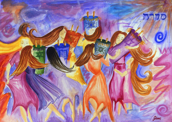 Simchat Torah - Wednesday, October 15, 2014